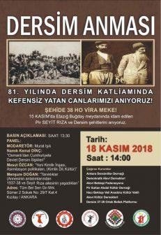 В Анкаре состоится мероприятие, посвященное 81-й годовщине резни в Дерсиме