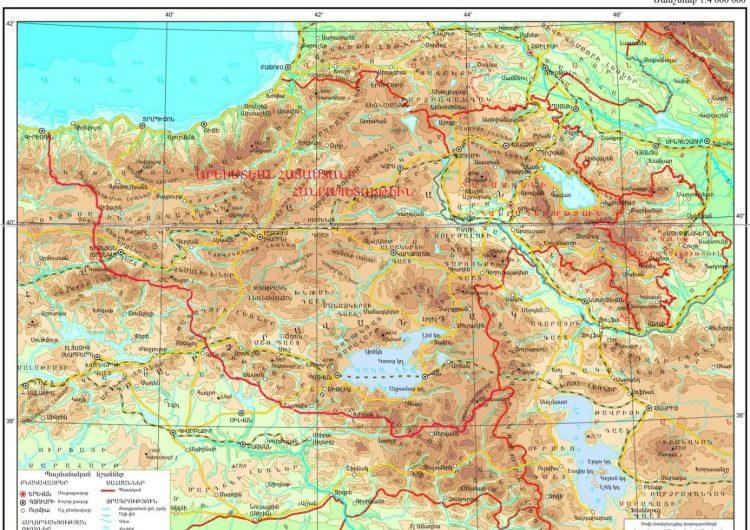 Армянская Республика Кавказа отказалась от Севрского договора 27 ноября 1920 года без согласия Западной Армении