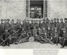 Armenia and Armenians in the First World War