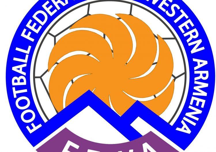 Աջակցի՛նք Արեւմտեան Հայաստանի ֆուտբոլի հաւաքականին