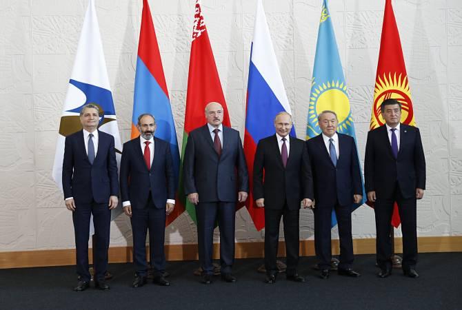 ԵԱՏՄ-ի նախագահութիւնը ստանձնած է Հայաստանի Հանրապետութիւնը
