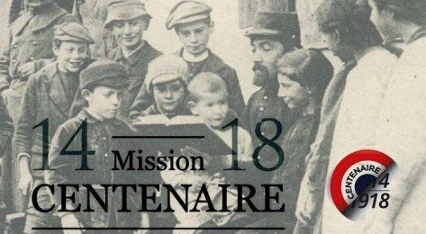 100-летие Парижской  конференции