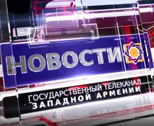 Новости 2019-02-20