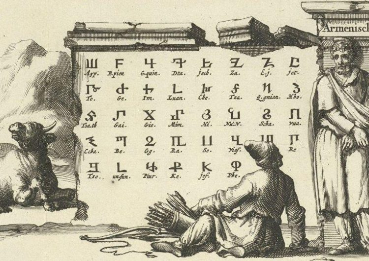Армянский алфавит в гравюрах голландского художника