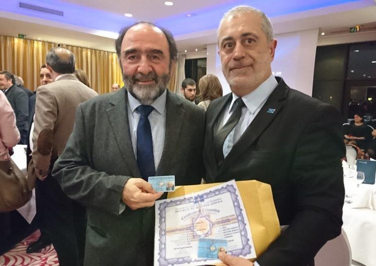 Совет армянских организаций Франции провел мероприятие