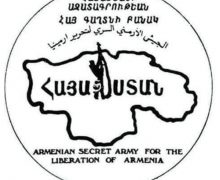 Եռաբլուրում հողին հանձնվեց Հայաստանի Ազատագրության Հայ Գաղտնի Բանակի մարտիկ Մկրտիչ Կազանչյանը