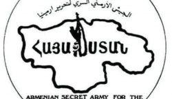 Passed away Mkrtich Kazanchian