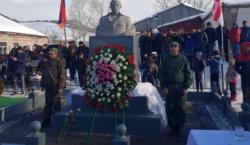 Национальный совет Западной Армении