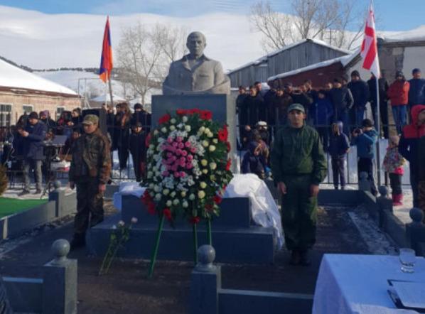 Արեւմտեան Հայաստանի Ազգային խորհուրդ