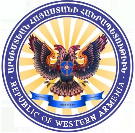 Официальная газета Западной Армении Родина