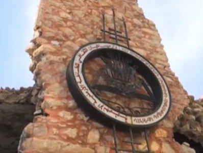 Քեսաբի մէջ կը վերականգնեն ահաբեկիչներու քանդած Սուրբ Երրորդութիւն հայկական եկեղեցին