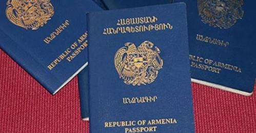 Граждане Армении могут путешествовать в 59 стран без виз