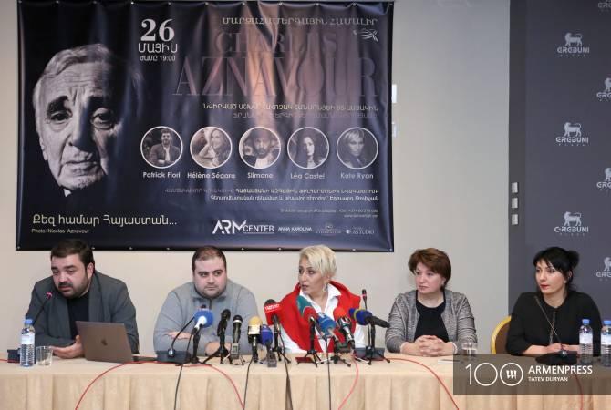 Շառլ Ազնաւուրի 95-ամեակին Երեւանի մէջ ելոյթ կ՛ունենան ֆրանսացի հանրայայտ ստեղծագործողներ