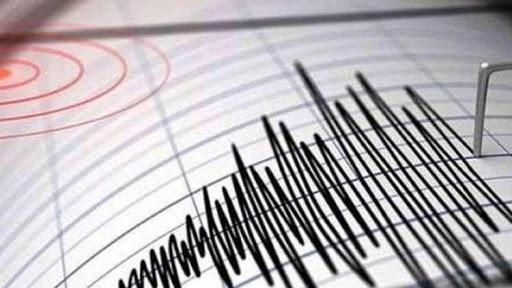 Մալաթիոյ մէջ երկրաշարժ գրանցուեր է
