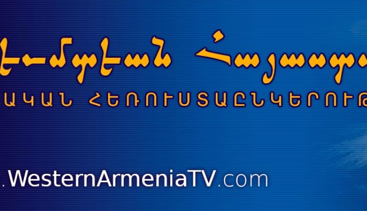 Western Armenia TV-ի խմբագրութեան պաշտօնական յայտարարութիւն