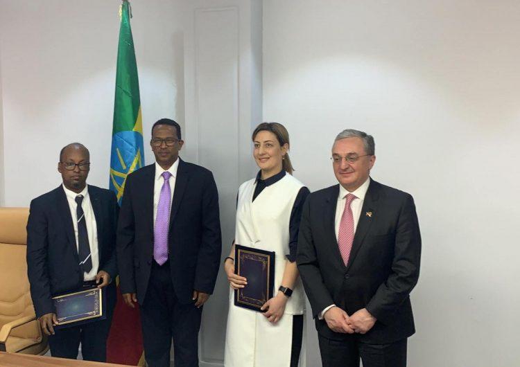 Ermenistan Cumhuriyeti ve Etiyopya, yüksek teknoloji ve mühendislik alanlarında işbirliği yapacak