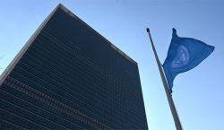 Встречи представителя Западной Армении в ООН