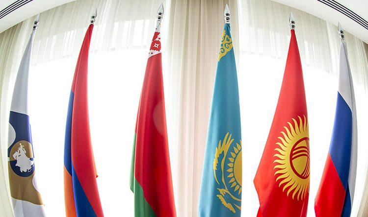 В Ереване пройдет межправительственная встреча ЕАЭС