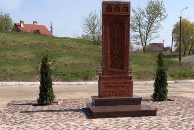 24 Nisan'da Ukrayna'daki tüm kiliselerde  Ermenilere karşı uygulanan soykırım kurbanları anısına  anma duası gerçekleştirilecek