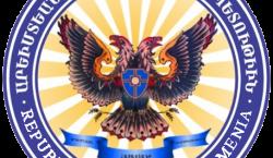ՀԱՅՐԵՆԻՔ՝ Արեւմտեան Հայաստանի Հանրապետութեան պաշտօնաթերթ