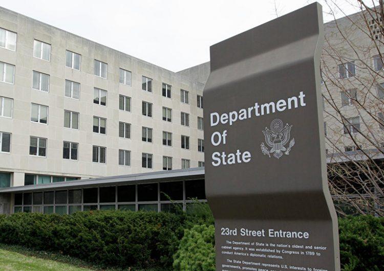 ԱՄՆ-ը չի շտապեր հեռանալու Սուրիայէն