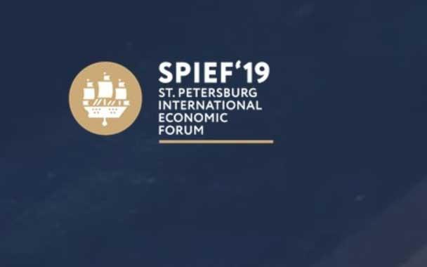 Ermenistan Cumhuriyeti Başbakanı, St. Petersburg'daki ekonomik forumda hazır bulunacak