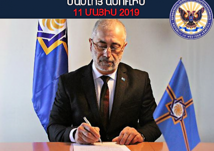 Batı Ermenistan Devlet Başkanlığı Basın Açıklaması