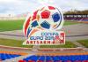 ԿՈՆԻՖԱ ԱՐՑԱԽ 2019 Բացման արարողությունը և Արևմտյան Հայաստանի Ֆուտբոլի հավաքականը
