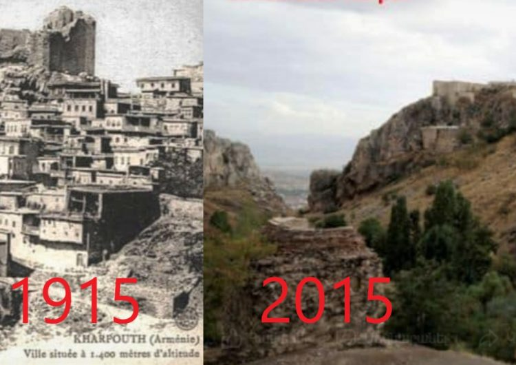 Ermeni Kültürün başlıca merkezlerinden Harput'un (Kharpert) 1915'ten önceki ve günümüzdeki görünüşü.