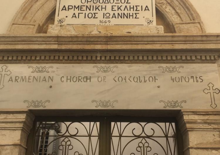 Գարեգին Բ-ը մեկներ է Կրետէ՝ հանդիսապետելու հայկական եկեղեցիի 350-ամեակի միջոցառումները