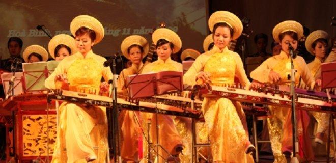 Երեւանի մէջ տեղի կ'ունենայ «ՆԵԻՐՈ» ճապոնական երաժշտական երկրորդ մրցոյթ-փառատօնը