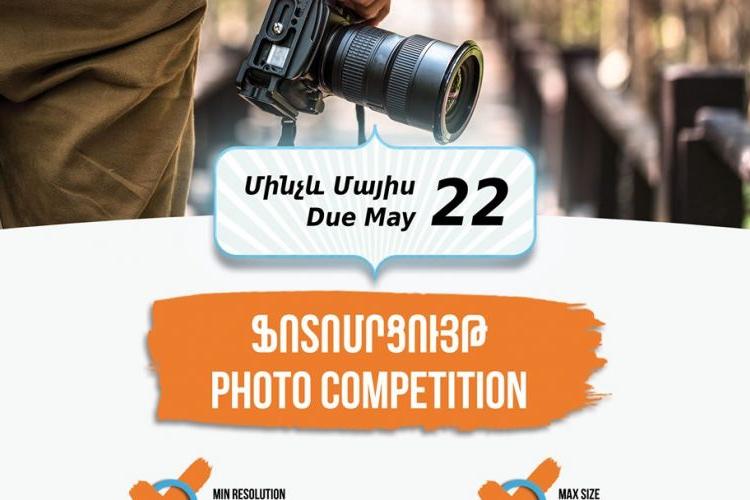 """""""CONİFA Artsakh"""" organizasyon komitesi fotoğraf yarışması düzenliyor"""