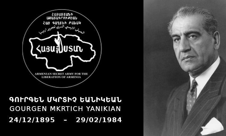 Gourgen Yanikian's Remains to be reburied in Yerevan
