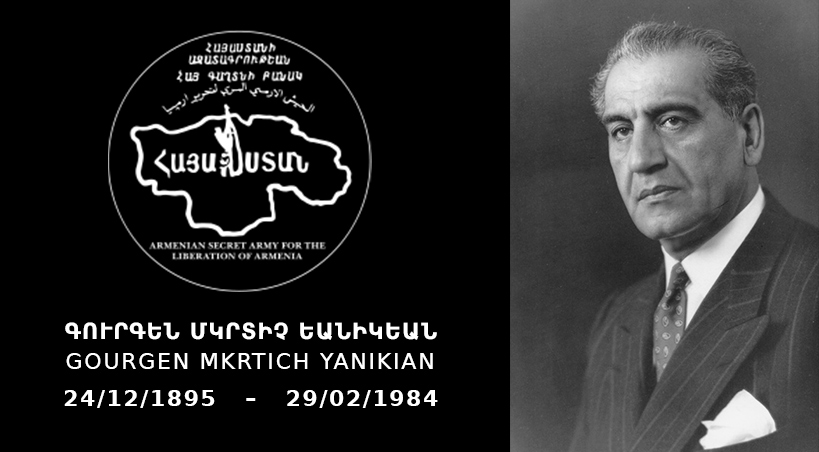 Gurgen Yanikyan ile ilgili görsel sonucu