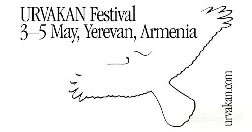 Երեւանի մէջ մեկնարկեց «Ուրուական» միջազգային երաժշտական փառատօնը