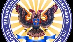 """Batı Ermenistan Cumhuriyeti'nin """"Hayrenik-Vatan"""" adlı resmi gazetesinin 12. sayısı yayınlandı"""