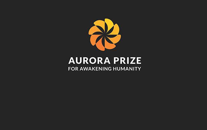 """2019 yılı """"Avrora"""" Ödül Töreni  20 Ekim'de Yerevan'da gerçekleşecek"""