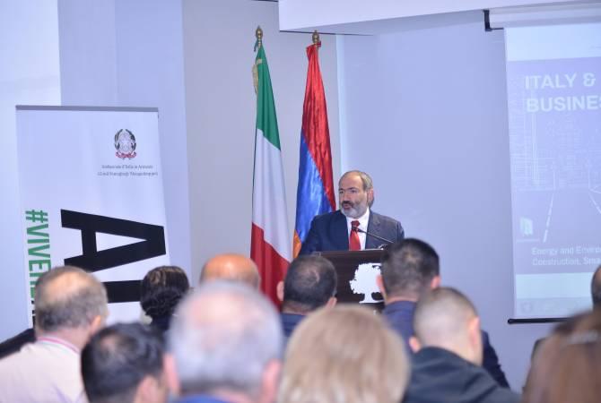 Премьер-министр Армении Никол Пашинян принял участие в армяно-итальянском бизнес-форуме