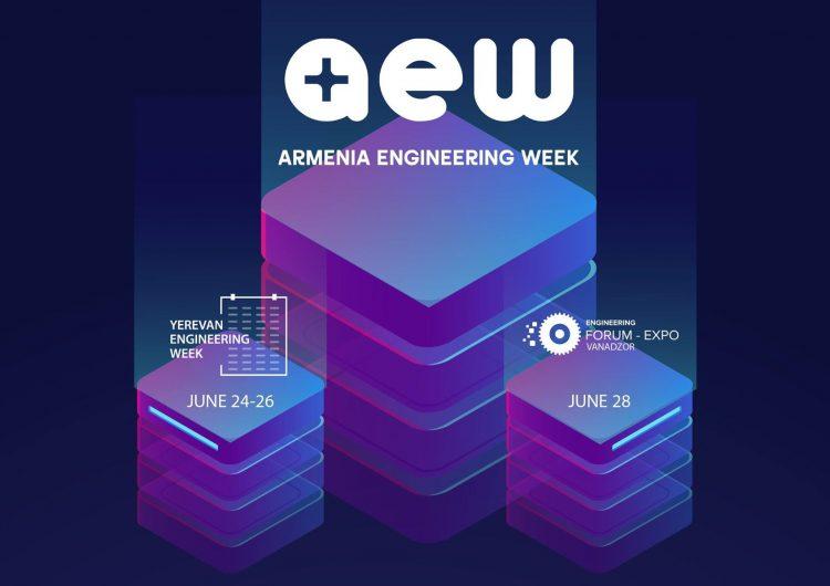 """Avrupa, ABD ve Afrika'dan temsilciler """"Ermenistan-Mühendislik Haftası""""na katılacaklar"""