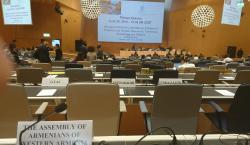 Արեւմտեան Հայաստանի հայերու համագումարը ներկայ է ՄՍՀԿ-ի միջկառավարական յանձնաժողովի նիստին