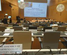 L'Assemblée des Arméniens d'Arménie Occidentale est présente au Comité Intergouvernemental de l'OMPI session 40