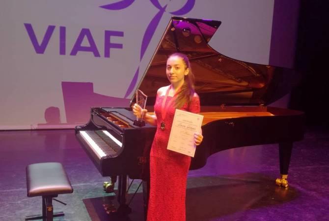 Пианистка Лаура Галстян удостоилась первого приза на международном конкурсе