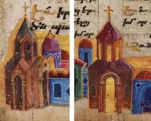 Уникальные дворцовые рукописи Киликийской Армении найдены во Франции