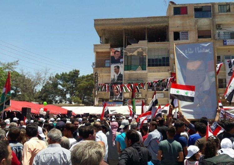 Suriye hükümetini desteklemek için Şam'da bir miting düzenlendi