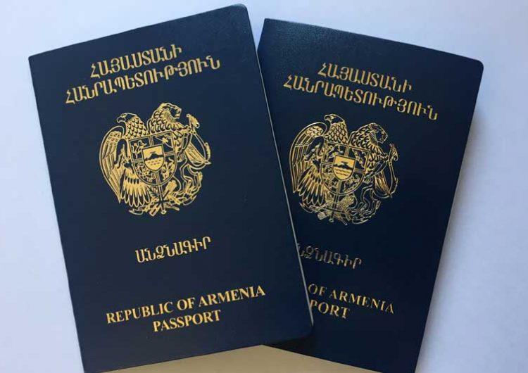 Граждане Армении могут посещать 60 стран без виз