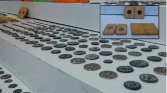 В Константинополе изъяты монеты Армянского королевства Киликия