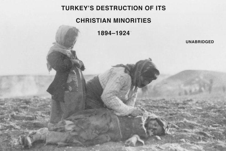 İsrailli yazarların Ermenilere karşı uygulanan soykırım konusundaki kitabı Türk medyasını kızdırdı