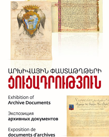 Eski el yazmaları müze-enstitüsü olan Matenadaran'da, 14. ve 15. yüzyıllara ait eşsiz tarihi ve kültürel belgeler sergiliyor