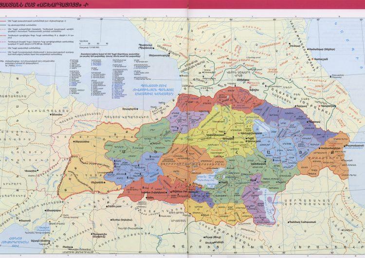 Мировая история по-азербайджански, или «пришлость» армянского народа