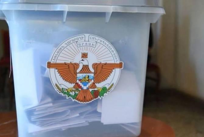 Արցախի ՏԻՄ ընտրութիւններու դիտորդական կազմակերպութիւններուն յատկացուեր է 33 մլն դրամ